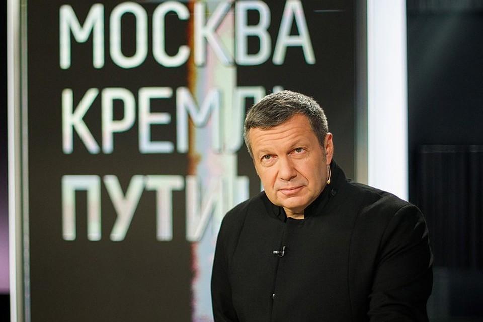 Соловьев высмеял желание адвоката прославиться на громком деле