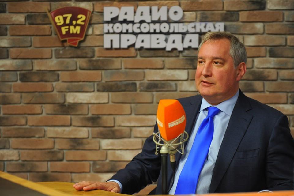 Дмитрий Рогозин о будущем российского космоса.