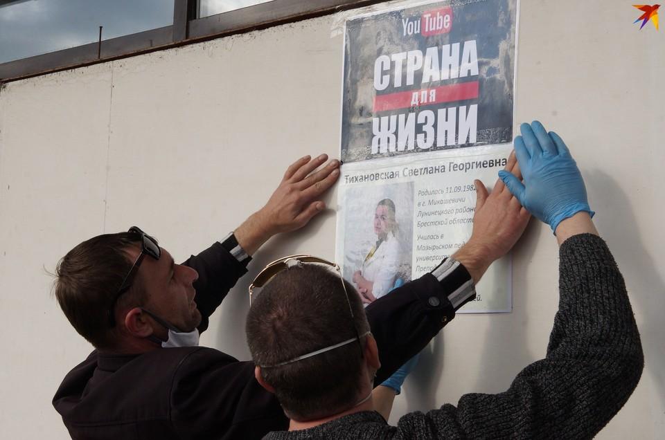 Тихановскую зарегистрировали кандидатом в президенты