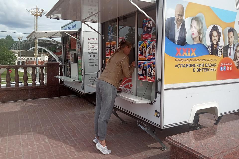 """В последние дни перед """"Базаром"""" еще есть возможность купить билеты на концерты."""