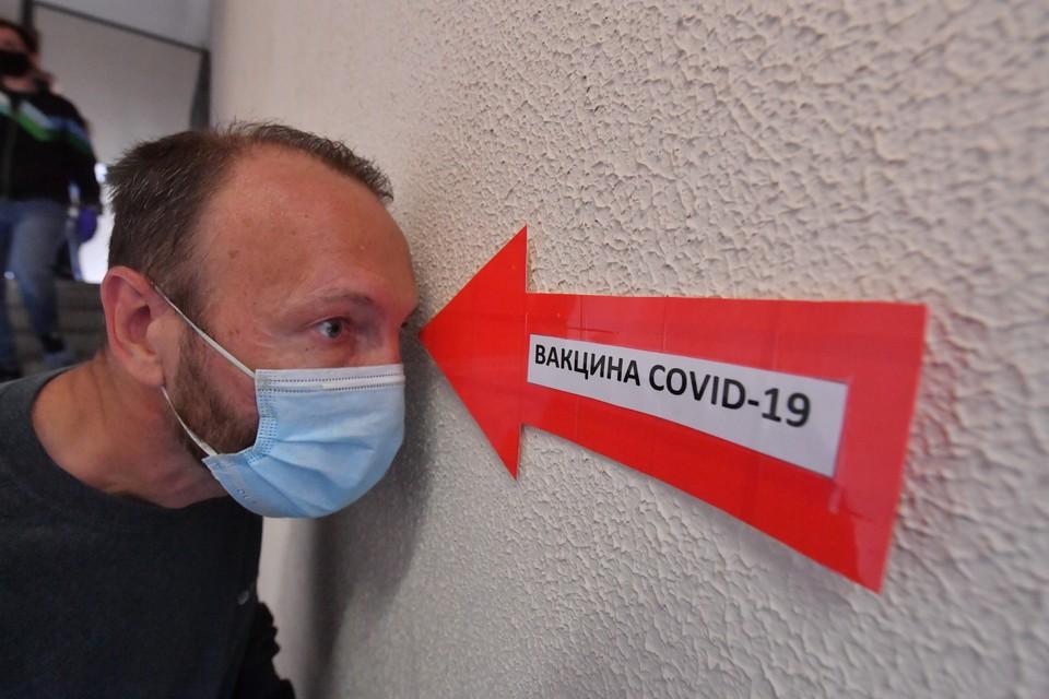 Этап клинического тестирования на людях длился шесть недель.