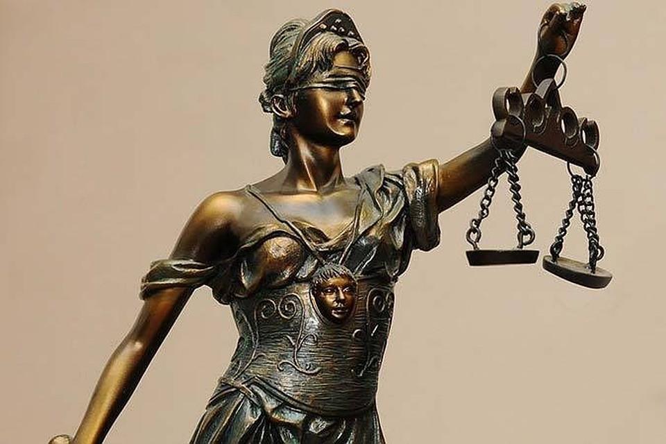 Суд признал вину генерального директора.