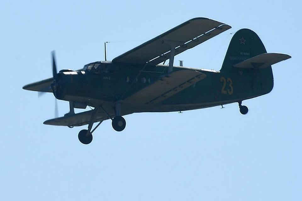 Самолет пропал по пути из Бурятии в Иркутскую область
