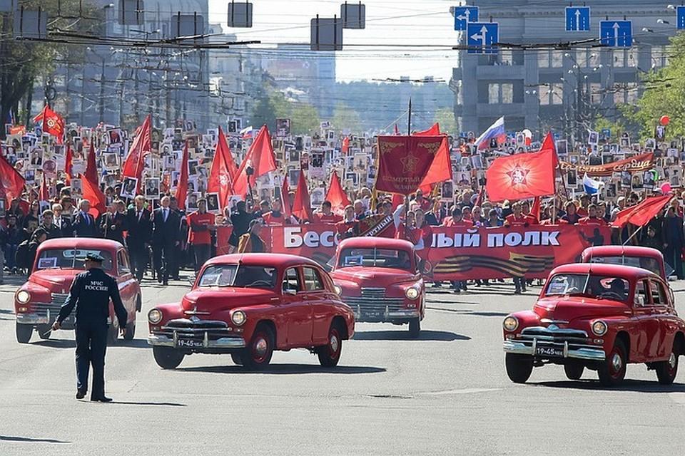 Акция «Бессмертный полк» в Челябинске перенесена на 2021 год