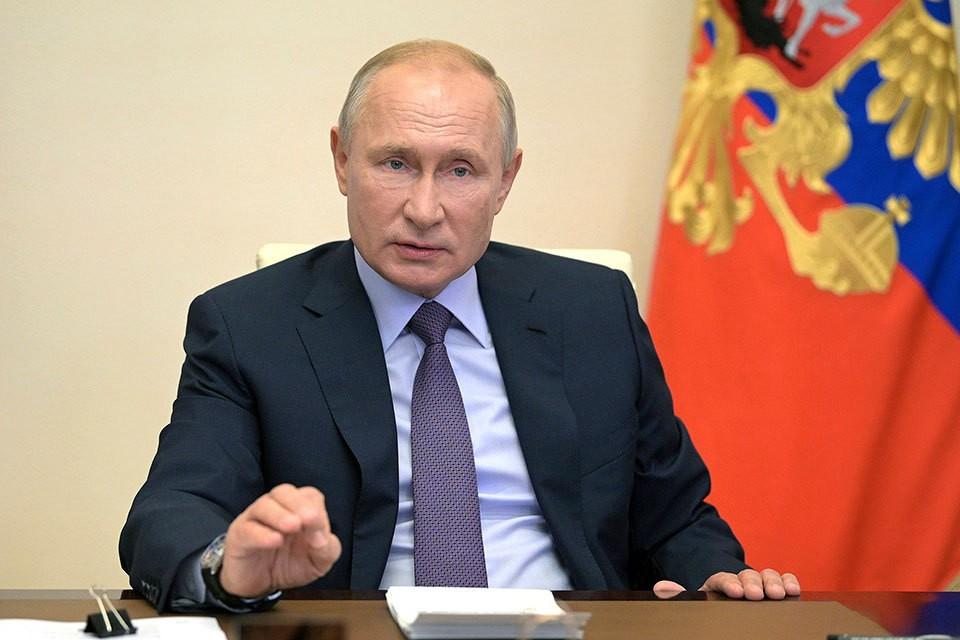 Владимир Путин подписал указ о национальных целях