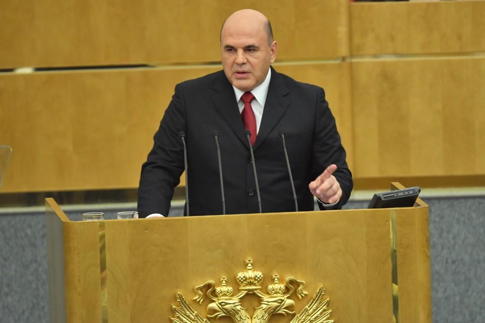 Михаил Мишустин выступил перед депутатами Госдумы.