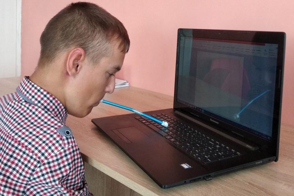 Кирилл научился писать и работать на компьютере без рук. Фото личный архив.
