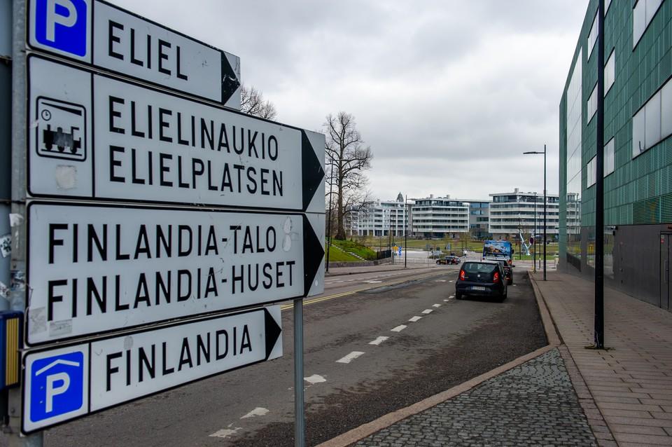 Генконсульство Финляндии объявило о закрытии границ до 25 августа