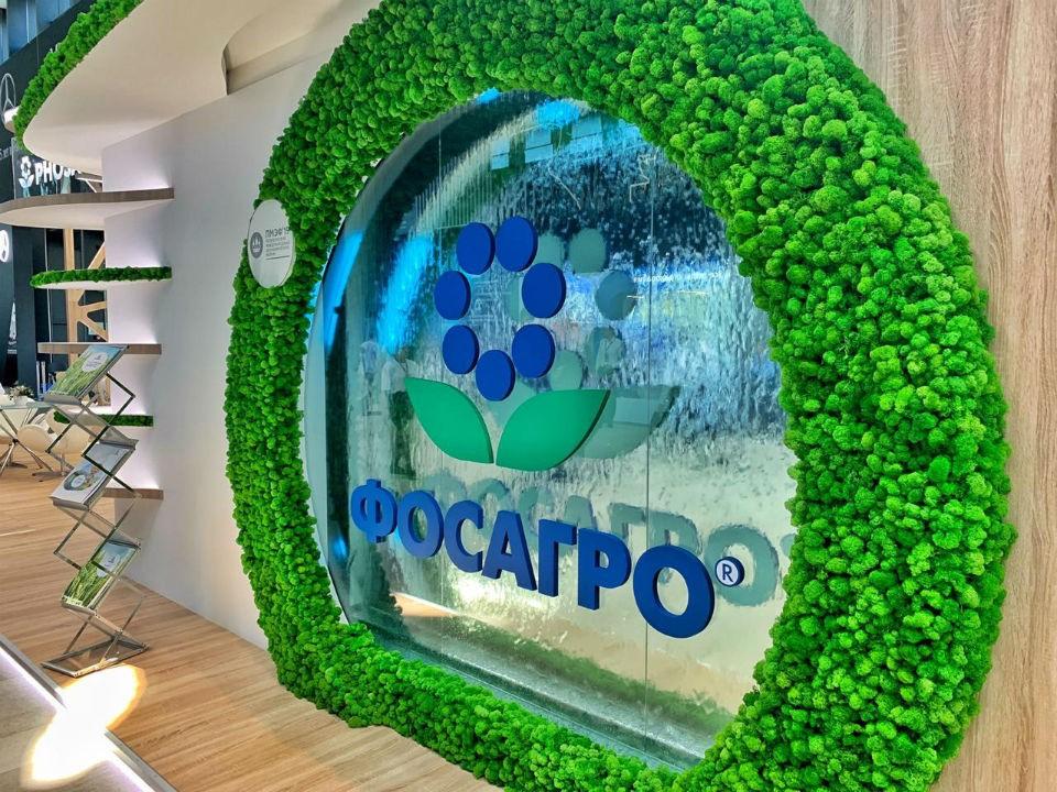 ПАО «ФосАгро» за прошедшие шесть месяцев перешагнуло рекордную отметку по производству удобрений в 5 миллионов тонн, а объем продаж составил 5,2 миллиона тонн.