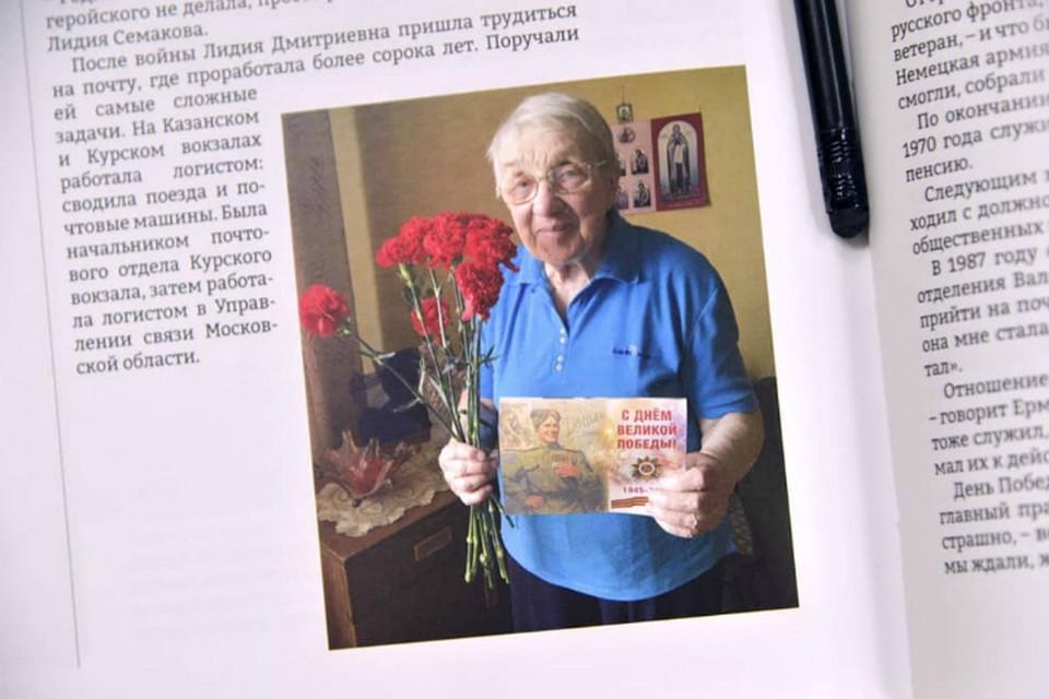 Хабаровский музей получил в дар книгу историй почтовых работников