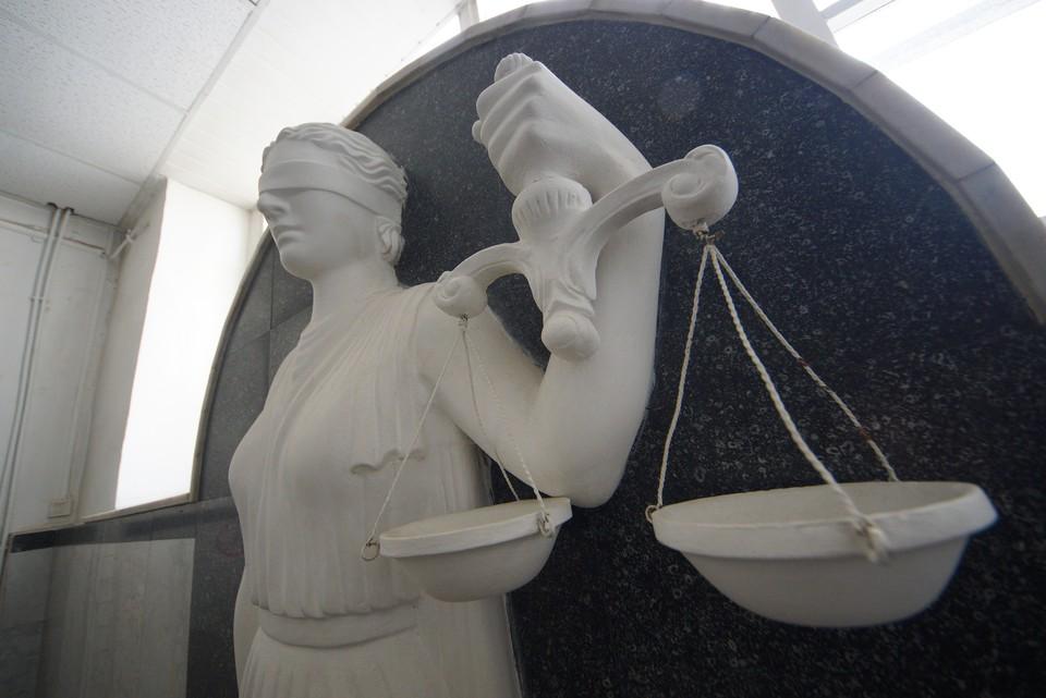 Суд приговорил ее к лишению свободы на 1,5 года