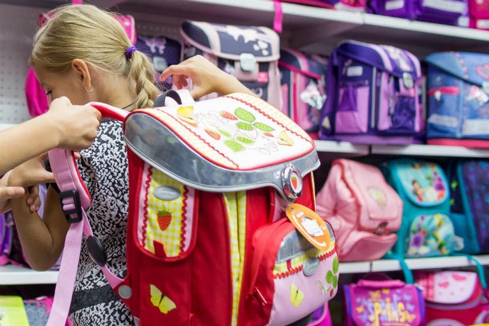 Сколько стоит собрать ребенка в школу в Иркутске