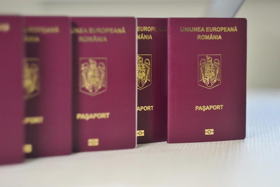 Россиянам понадобилось румынское гражданство (Фото: advokat-romania.ru).
