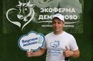 Как кировский фермер односельчан из городов вернул