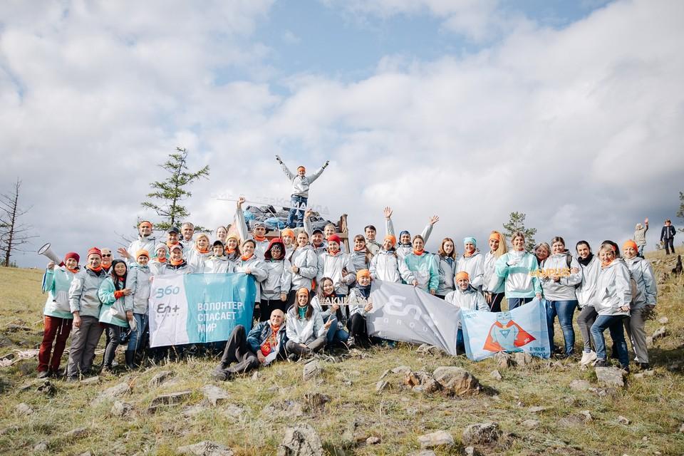 Волонтеров приглашают принять участие в экомарафоне.