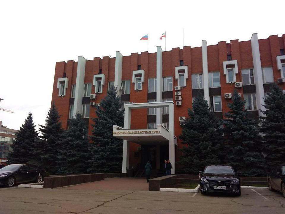 В облдуме зафиксированы случаи заболевания коронавирусом депутатов