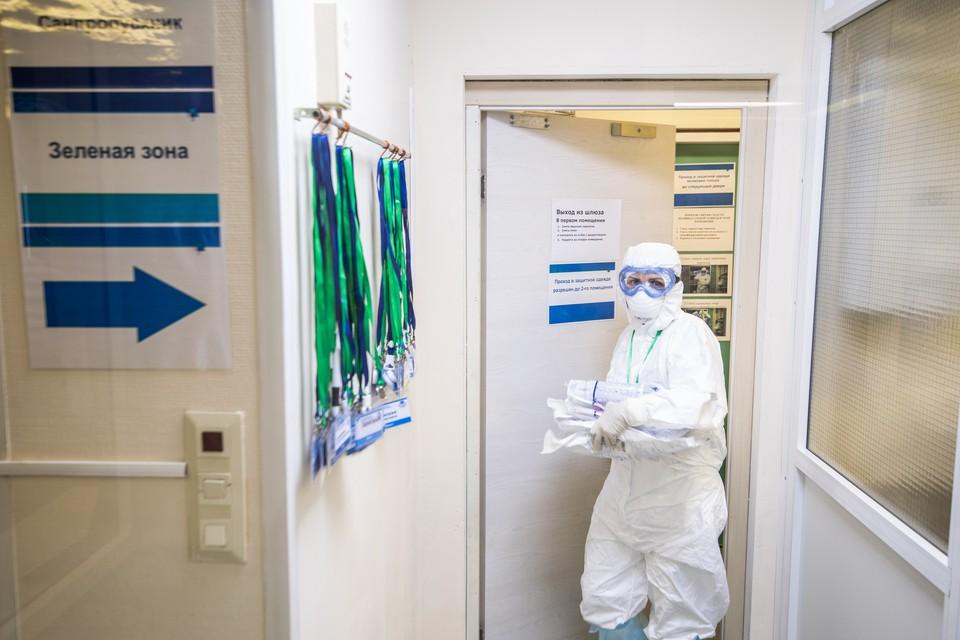 С 13 по 30 апреля клиника была закрыта на карантин