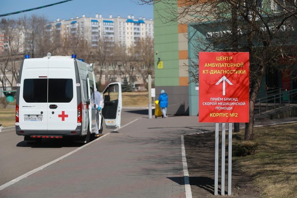 Новые случаи заражения коронавирусом в Красноярске и крае на 4 августа 2020 года.