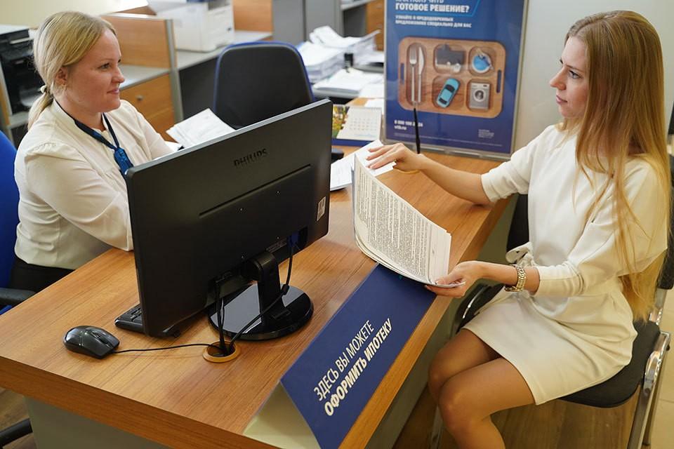 Шрифт в документах, которые мы подписываем в банках, станет крупнее.