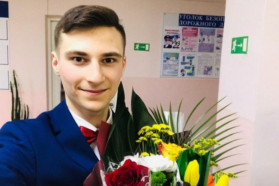 Евгений Киселев сдал два экзамена и получил 200 баллов. Фото: личный архив.