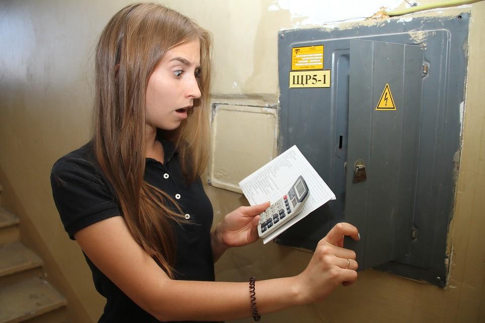 Выясняем, где и когда в Ростове-на-Дону пройдут отключения света 6 августа 2020.