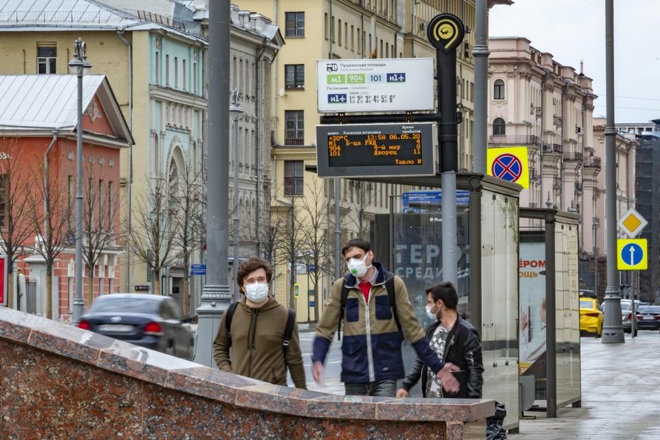 За последние сутки в России выявлен 5 241 новый случай коронавируса в 84 регионах