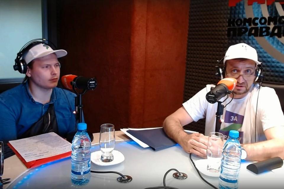 Кандидаты от партии «За правду» ответили на вопросы в прямом эфире Радио «Комсомольская правда».