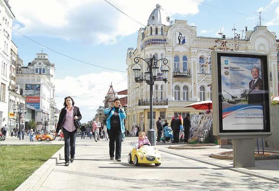 В Самаре оформят историческую зону