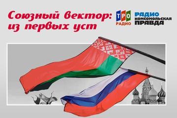 Что общего у Карелии и Беларуси