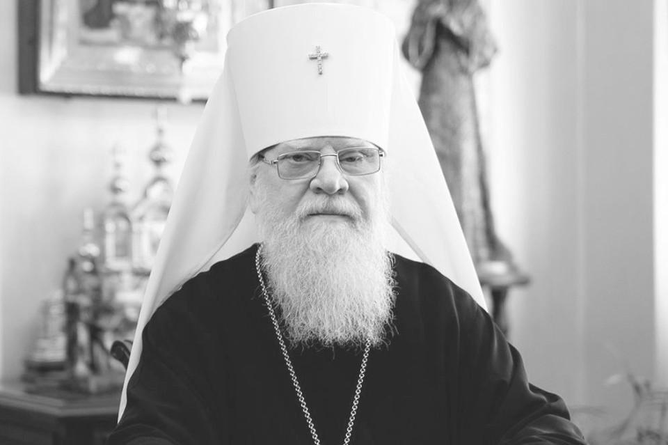 Митрополит Исидор ушел из жизни на 79 году жизни Фото: mitropoliakuban.ru