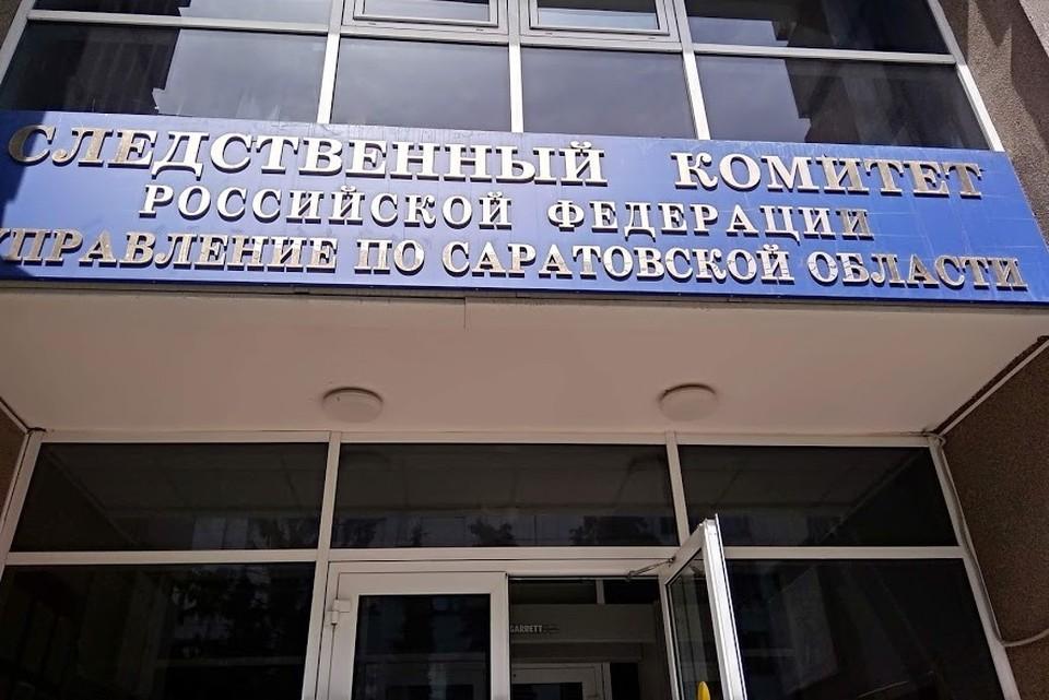 Следственное управление СКР по Саратовской области начало проверку гибели ребенка