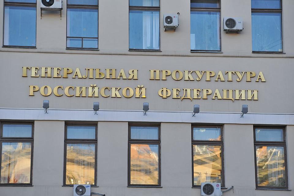 Генеральная прокуратура России выдала Казахстану гражданина этой республики Стаса Ларина.