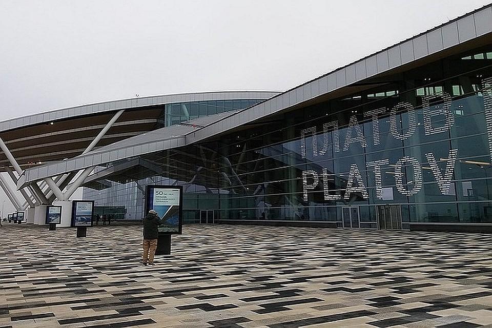 Рядом с ростовским аэропортом откроются пункты тестирования на коронавирус