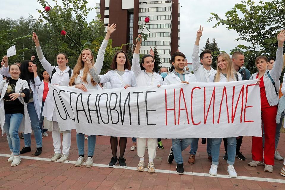 В среду поддержать протест вышли минские медики.