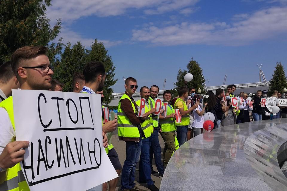 """Работники аэропорта и компании """"Белавиа"""" вышли с акцией против насилия."""
