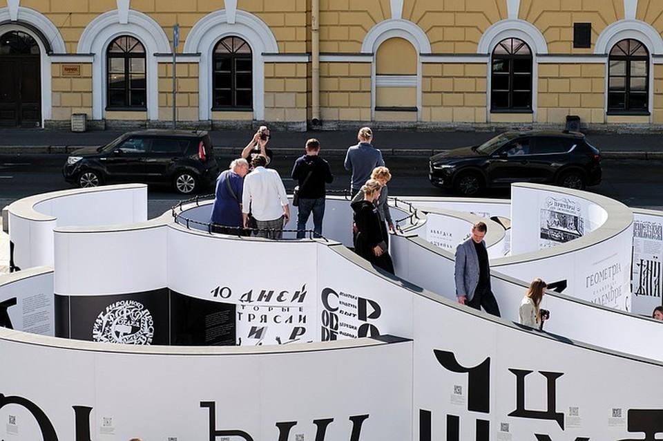 Инсталляция лабиринт. Фото: Михаил Вильчук