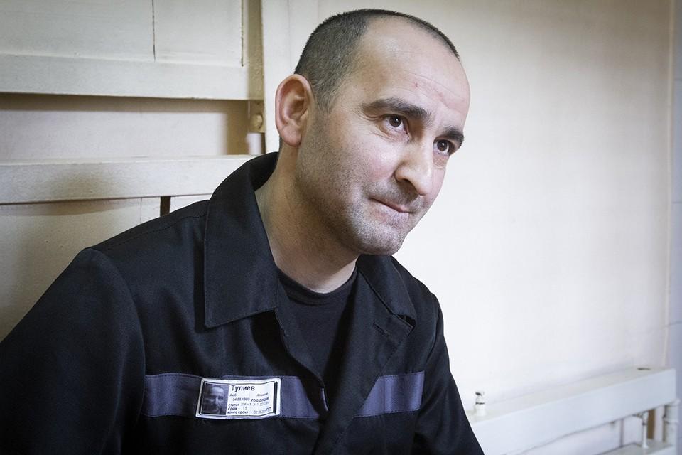 Осужденный Аюб Тулиев