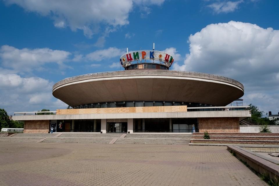 Ставропольский цирк