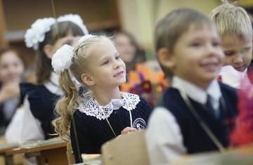 Документы для поступления в школу в первый класс: какие нужны, как подать