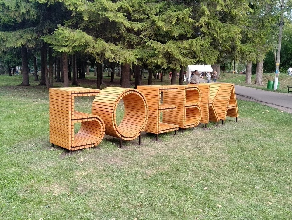 На Боевке пройдет гастрономический фестиваль