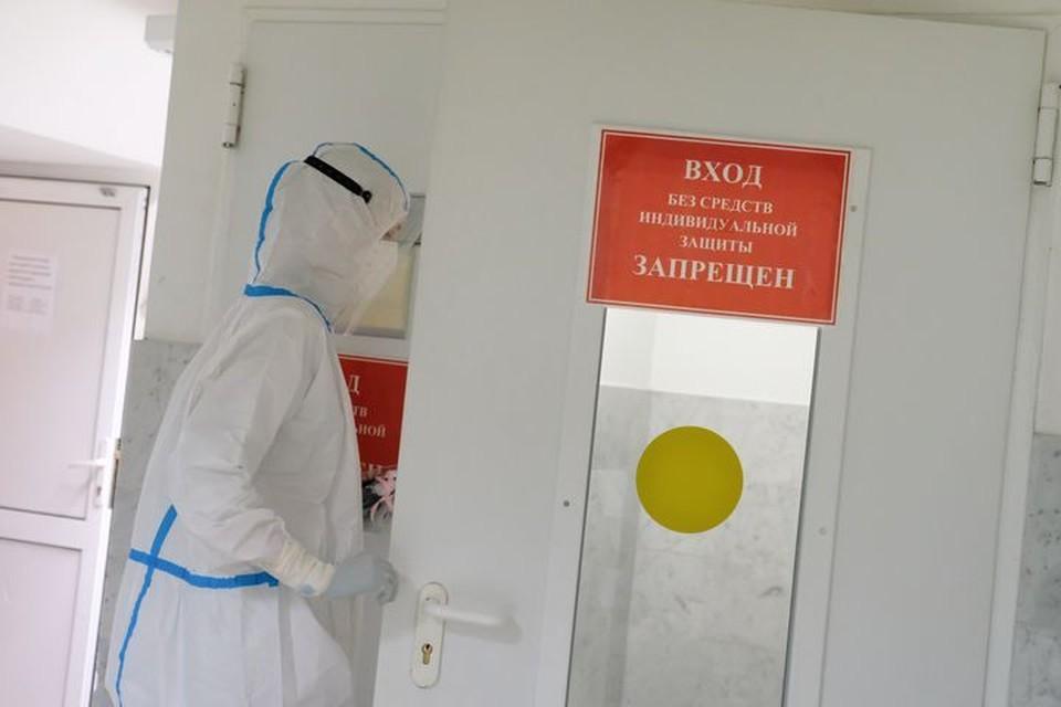 В Новосибирске с коронавирусом будут бороться только два госпиталя. Фото: архив КП