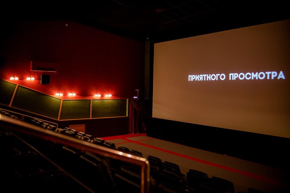 Кинотеатры не работали с марта. Сегодня они впервые распахнули двери после карантина.