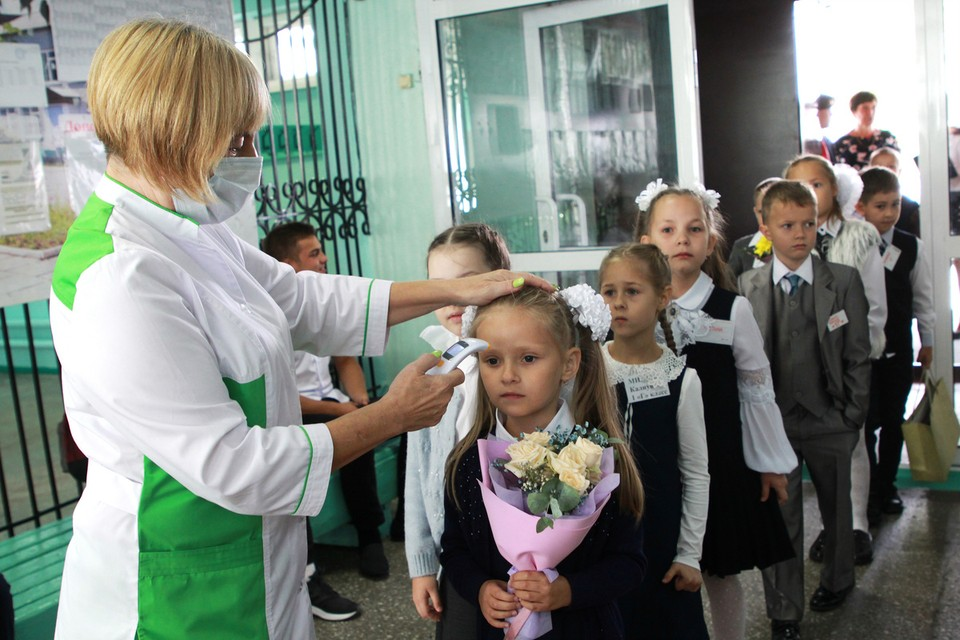 1 сентября в Иркутске.