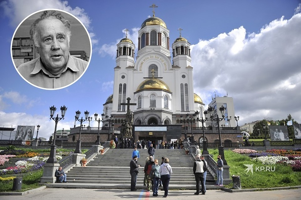 Прощание с детским писателем проходит в Храме-на-Крови в Екатеринбурге