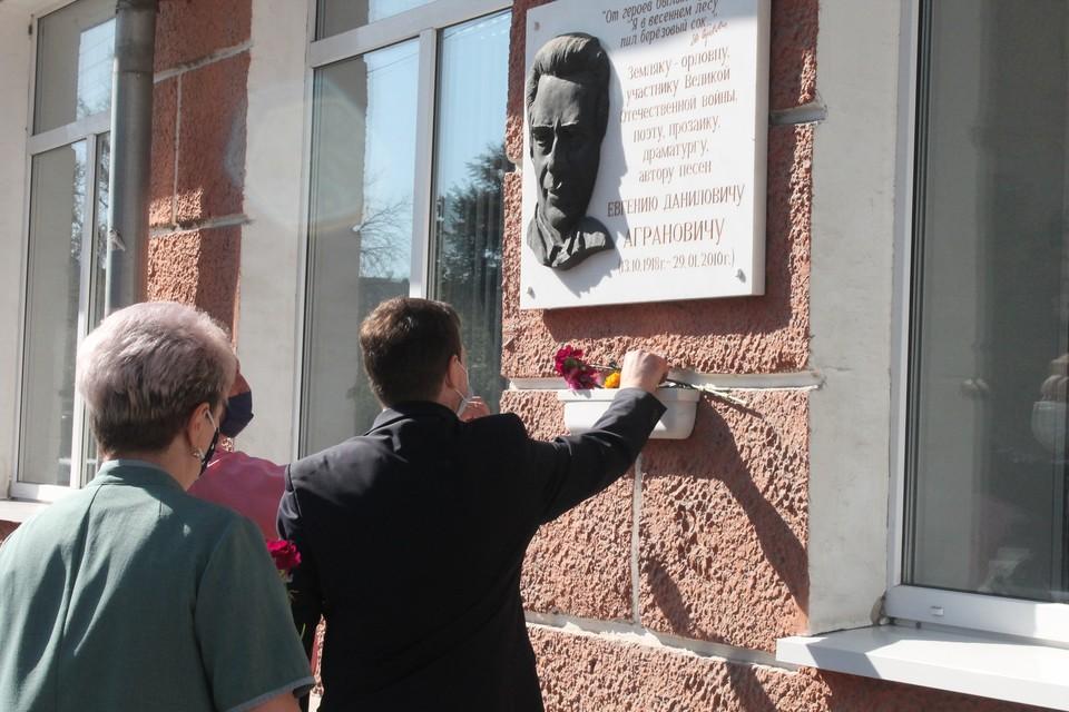 В Орле появился сквер в память о журналисте и поэте Евгении Аграновиче. Фото: ОНФ Орловской области