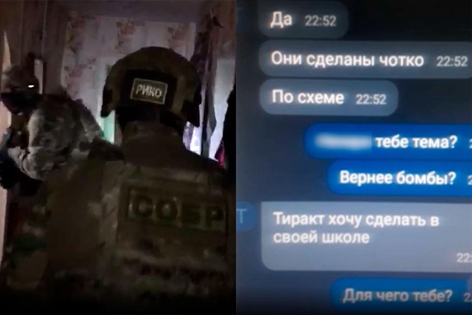 ФСБ задержала 11 школьников, готовивших теракты к 1 сентября