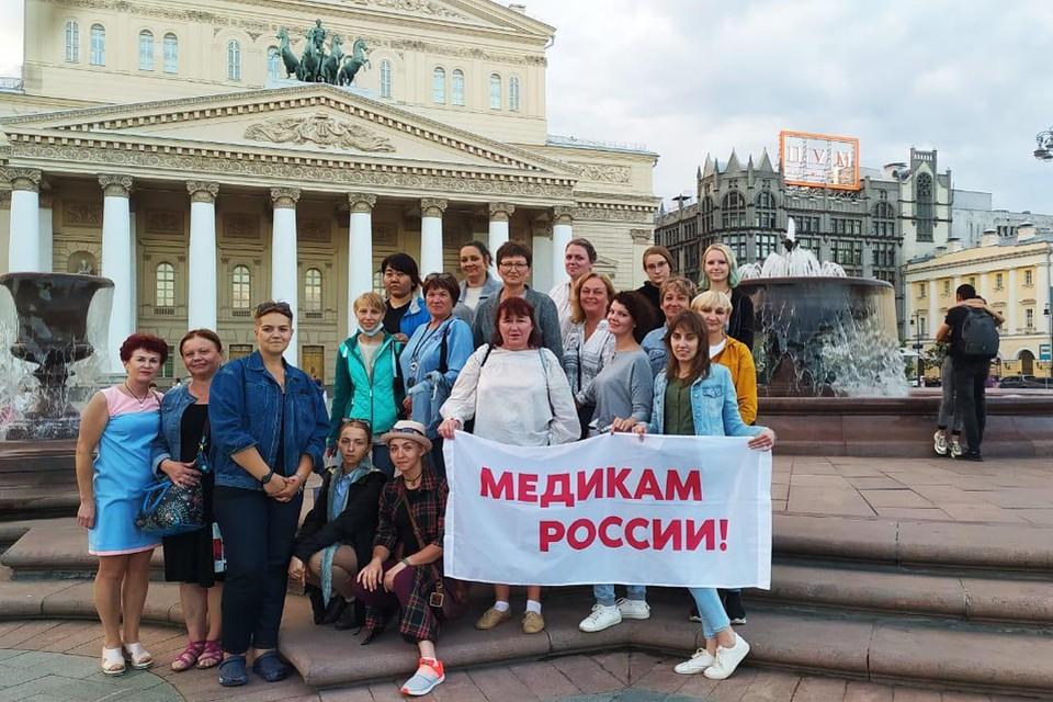 Для московских врачей были организованы поездки на выходные в Санкт-Петербург, а для питерских врачей - в Москву. Фото Е.Лебедева