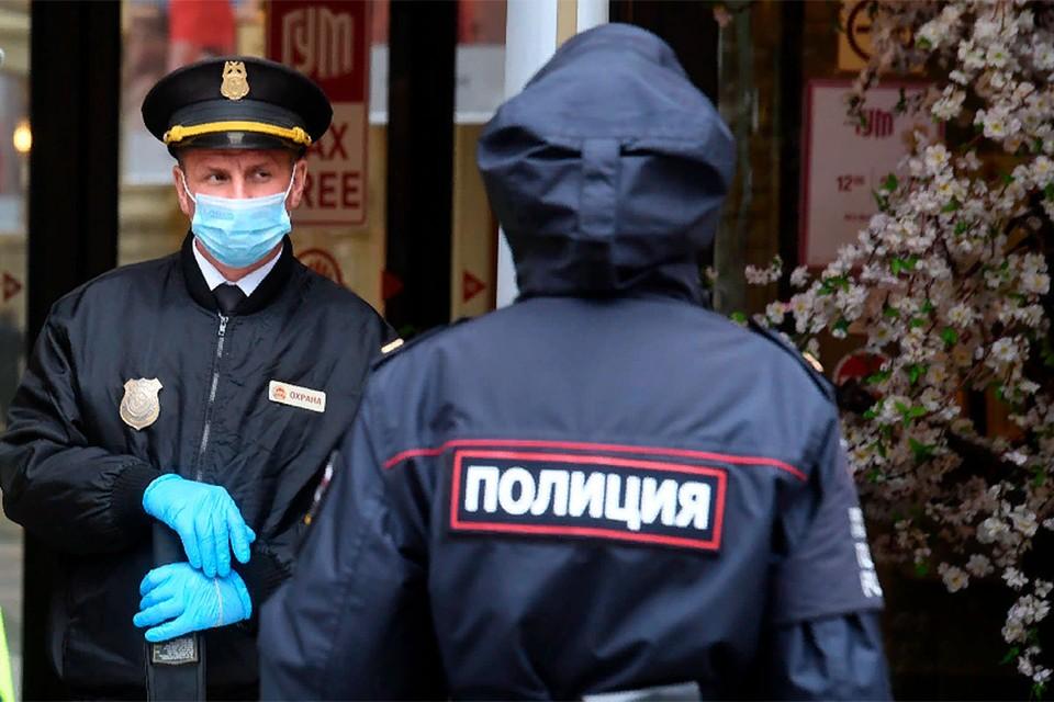Сотрудники МВД также будут получать коронавирусные выплаты.