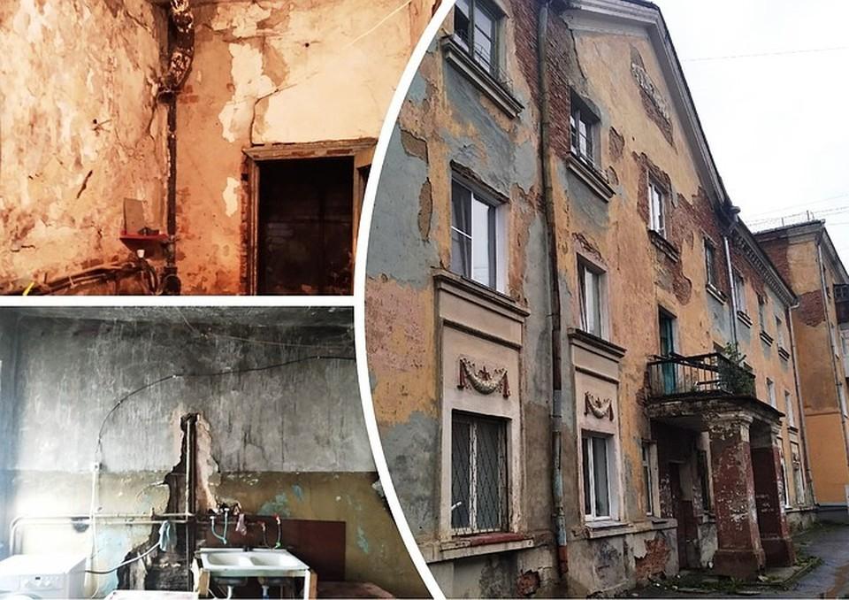 Жители давно жалуются на состояние дома властям, но кроме обещаний от них ничего не получают. Фото: «Гражданский патруль»