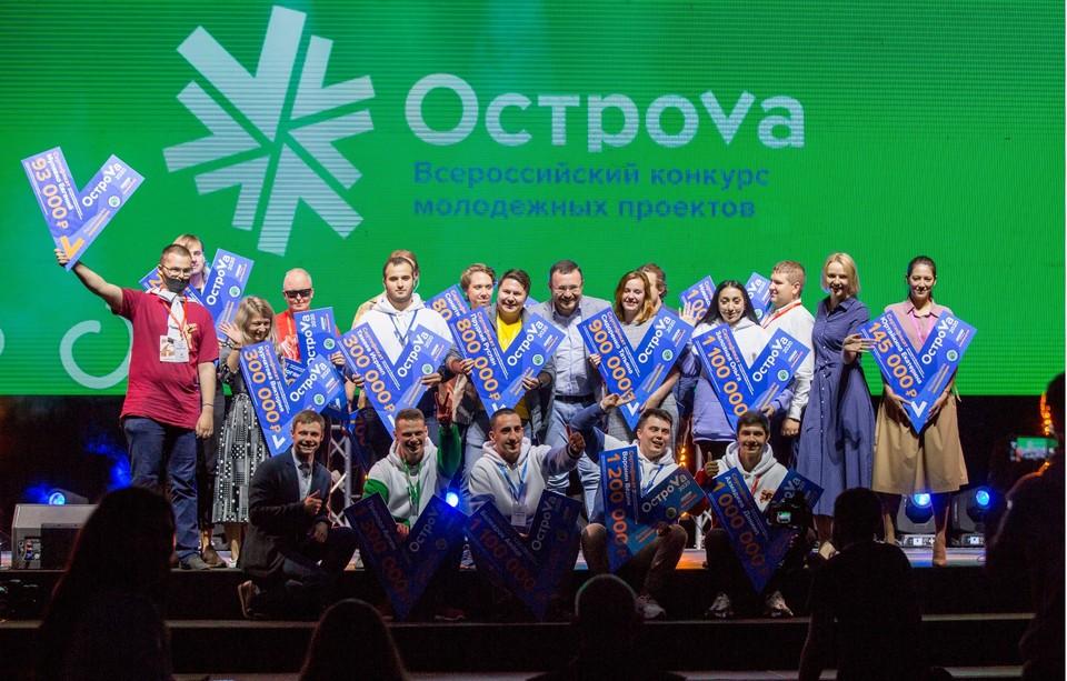 Фото: предоставлено организаторами Форума «ОстроVа»